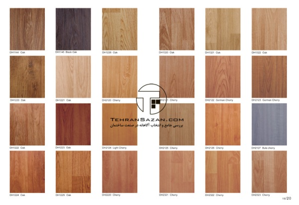 laminate-flooring-colors-4